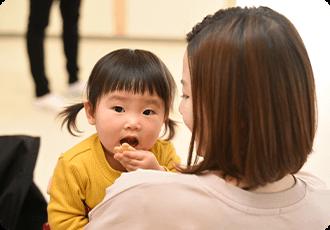 1歳~2歳のお子様向けプログラム